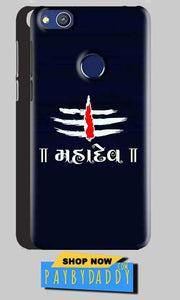 Huawei Honor 8 lITE Mobile Covers Cases Mahadev - Lowest Price - Paybydaddy.com