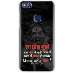 Huawei Honor 8 lITE Mobile Covers Cases Mere Dil Ma Ghani Agg Hai Mobile Covers Cases Mahadev Shiva - Lowest Price - Paybydaddy.com