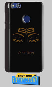 Huawei Honor 8 lITE Mobile Covers Cases Om Namaha Gold Black - Lowest Price - Paybydaddy.com