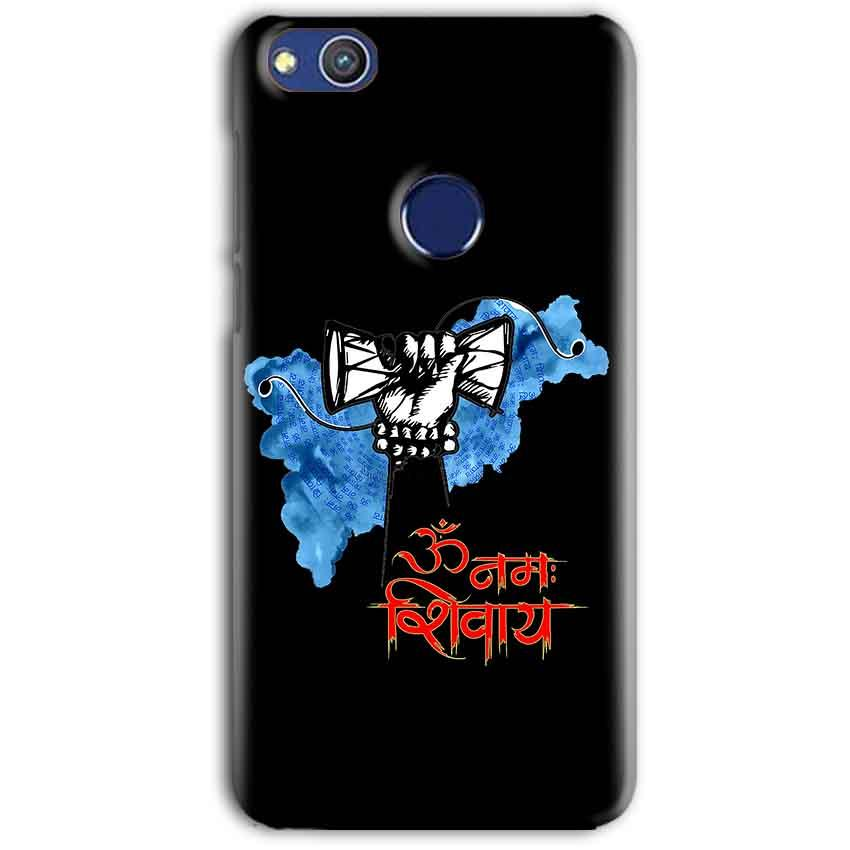 Huawei Honor 8 lITE Mobile Covers Cases om namha shivaye with damru - Lowest Price - Paybydaddy.com