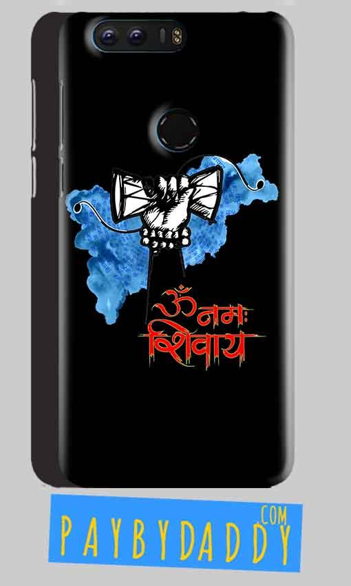 Huawei Honor 8 Mobile Covers Cases om namha shivaye with damru - Lowest Price - Paybydaddy.com
