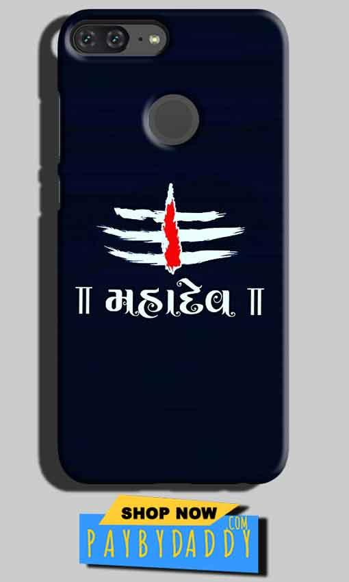 Huawei Honor 9 Lite Mobile Covers Cases Mahadev - Lowest Price - Paybydaddy.com