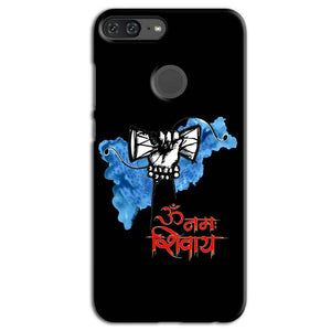 Huawei Honor 9 Lite Mobile Covers Cases om namha shivaye with damru - Lowest Price - Paybydaddy.com