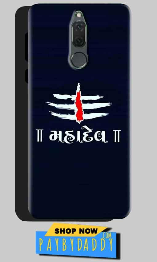 Huawei Honor 9i Mobile Covers Cases Mahadev - Lowest Price - Paybydaddy.com