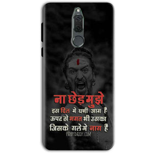 Huawei Honor 9i Mobile Covers Cases Mere Dil Ma Ghani Agg Hai Mobile Covers Cases Mahadev Shiva - Lowest Price - Paybydaddy.com