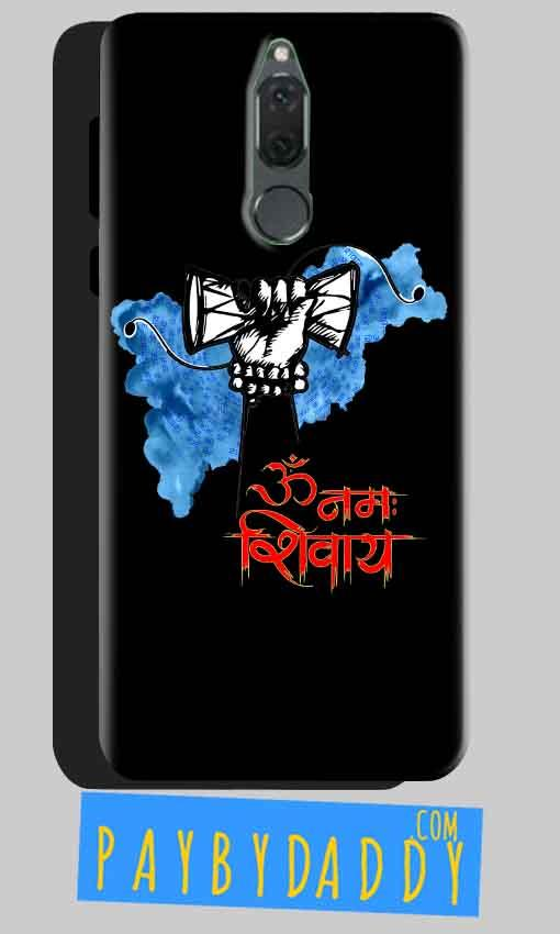 Huawei Honor 9i Mobile Covers Cases om namha shivaye with damru - Lowest Price - Paybydaddy.com