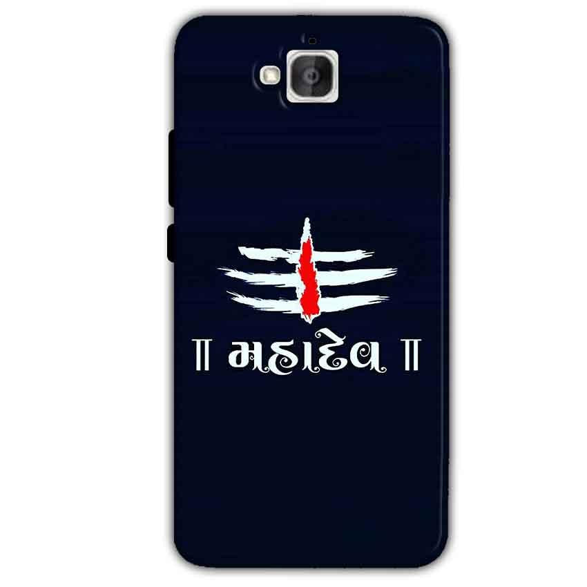 Huawei Honor Holly 2 Plus Mobile Covers Cases Mahadev - Lowest Price - Paybydaddy.com