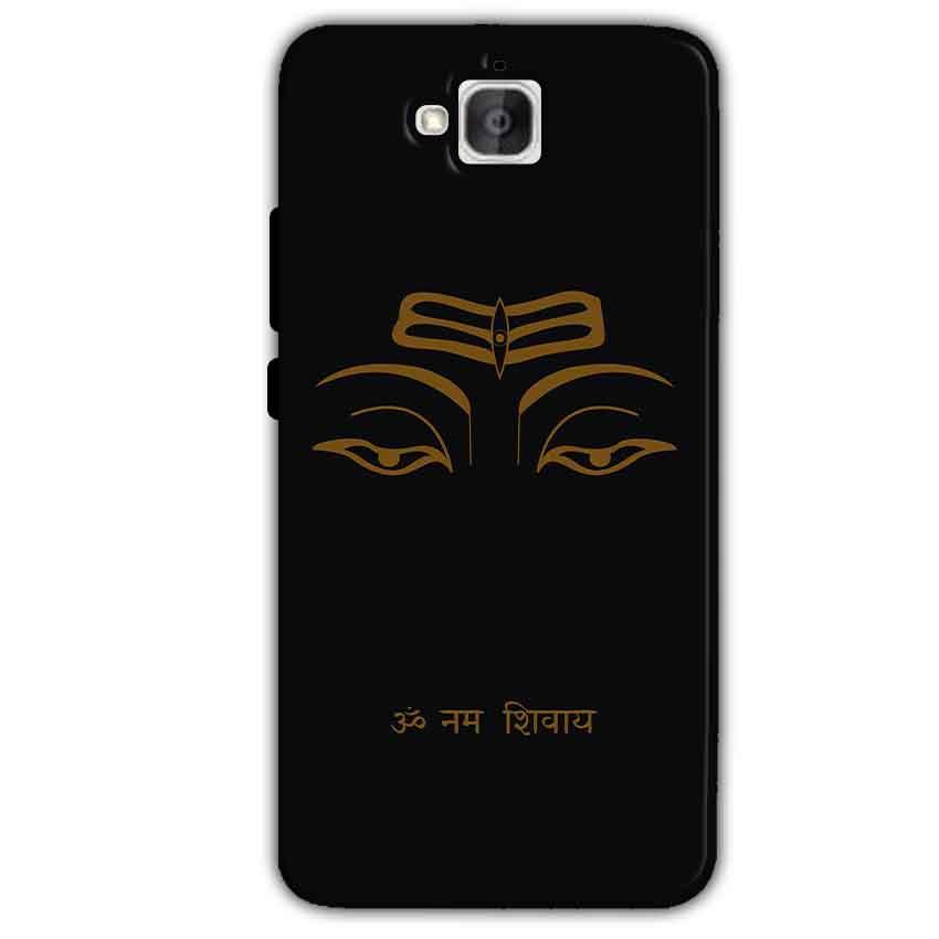 Huawei Honor Holly 2 Plus Mobile Covers Cases Om Namaha Gold Black - Lowest Price - Paybydaddy.com