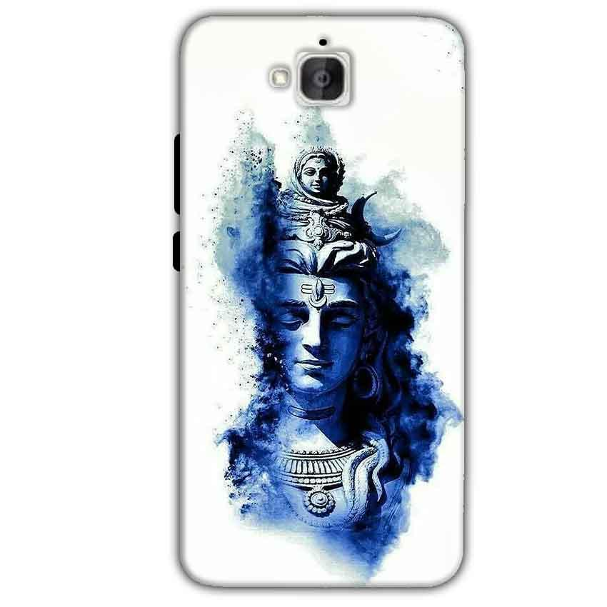 Huawei Honor Holly 2 Plus Mobile Covers Cases Shiva Blue White - Lowest Price - Paybydaddy.com