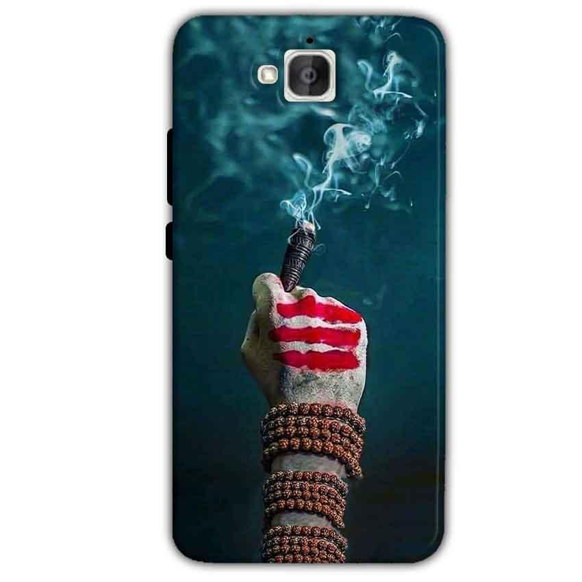 Huawei Honor Holly 2 Plus Mobile Covers Cases Shiva Hand With Clilam - Lowest Price - Paybydaddy.com