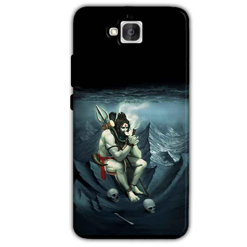 Huawei Honor Holly 2 Plus Mobile Covers Cases Shiva Smoking - Lowest Price - Paybydaddy.com