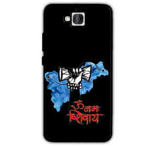 Huawei Honor Holly 2 Plus Mobile Covers Cases om namha shivaye with damru - Lowest Price - Paybydaddy.com
