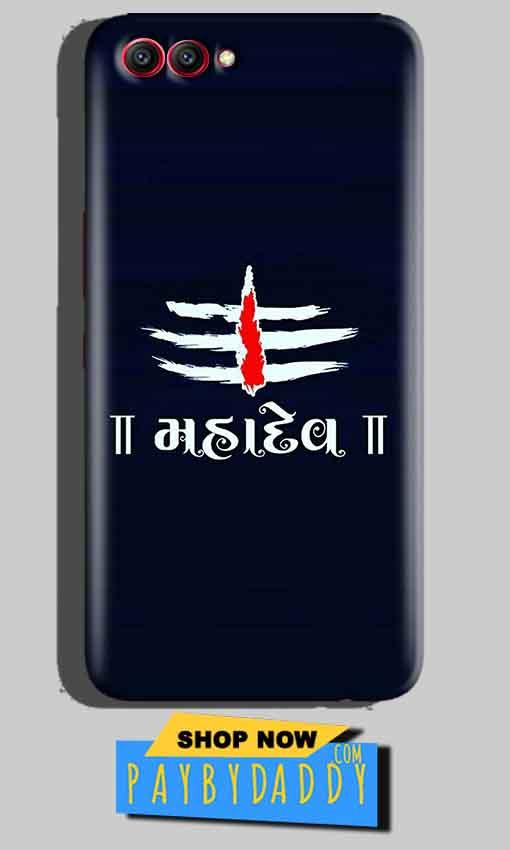 Huawei Honor View 10 Mobile Covers Cases Mahadev - Lowest Price - Paybydaddy.com