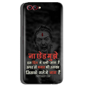 Huawei Honor View 10 Mobile Covers Cases Mere Dil Ma Ghani Agg Hai Mobile Covers Cases Mahadev Shiva - Lowest Price - Paybydaddy.com