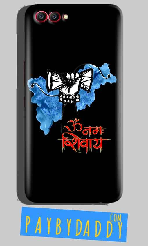Huawei Honor View 10 Mobile Covers Cases om namha shivaye with damru - Lowest Price - Paybydaddy.com