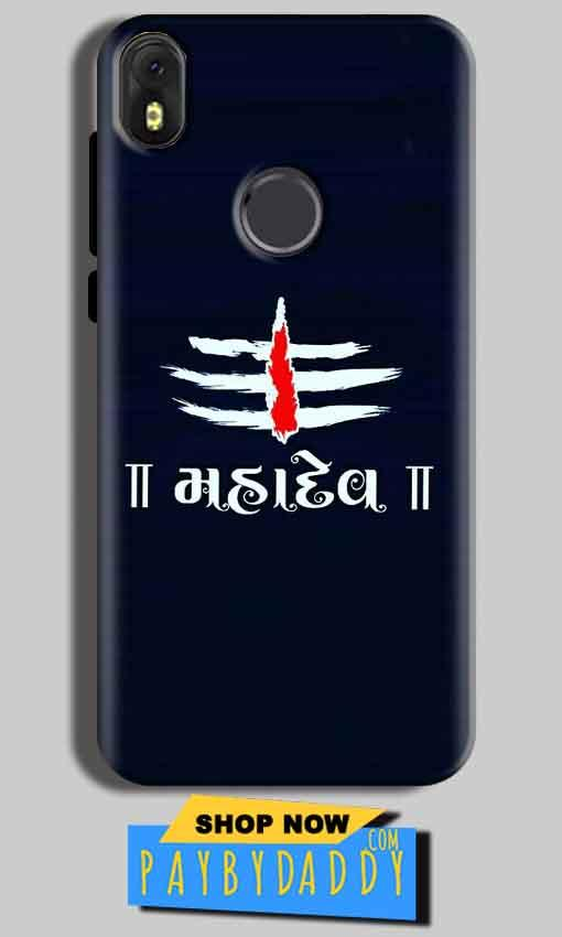 Infinix Hot S3 Mobile Covers Cases Mahadev - Lowest Price - Paybydaddy.com