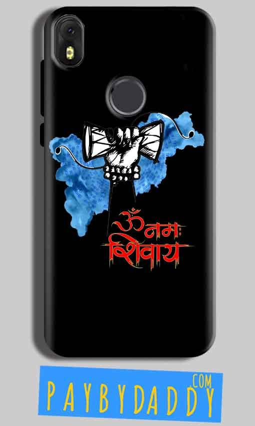 Infinix Hot S3 Mobile Covers Cases om namha shivaye with damru - Lowest Price - Paybydaddy.com
