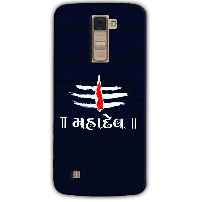 LG K10 K430DSY Mobile Covers Cases Mahadev - Lowest Price - Paybydaddy.com
