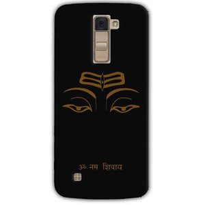 LG K10 K430DSY Mobile Covers Cases Om Namaha Gold Black - Lowest Price - Paybydaddy.com