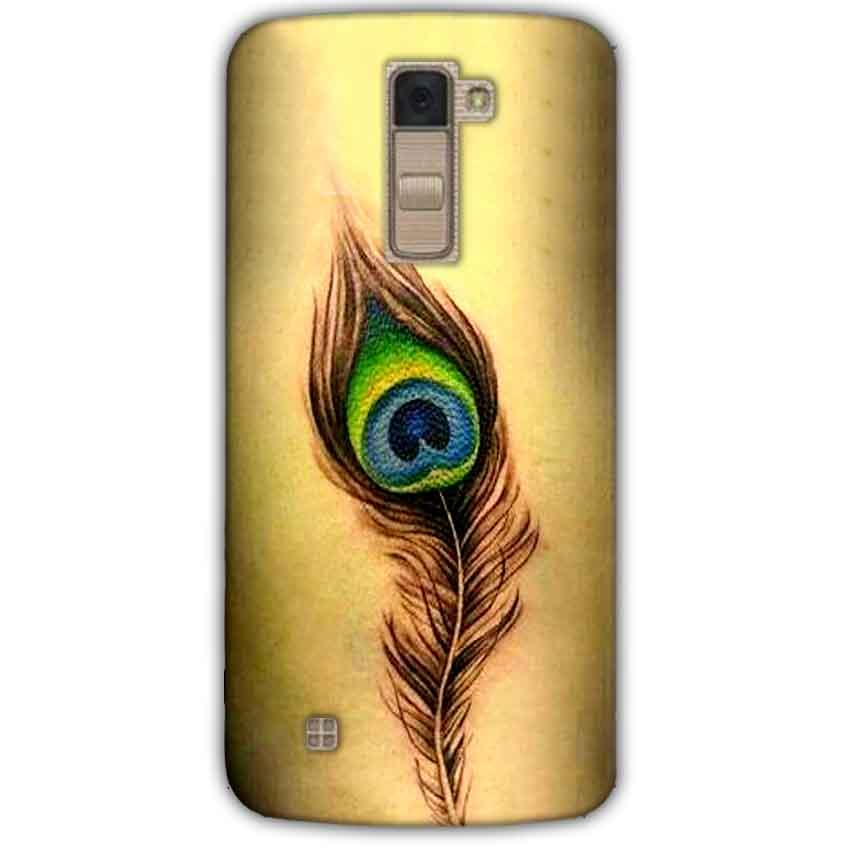 LG K10 K430DSY Mobile Covers Cases Peacock coloured art - Lowest Price - Paybydaddy.com