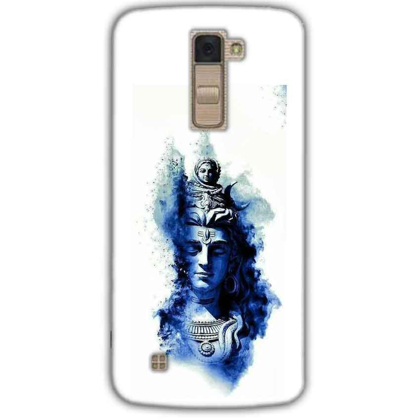 LG K10 K430DSY Mobile Covers Cases Shiva Blue White - Lowest Price - Paybydaddy.com