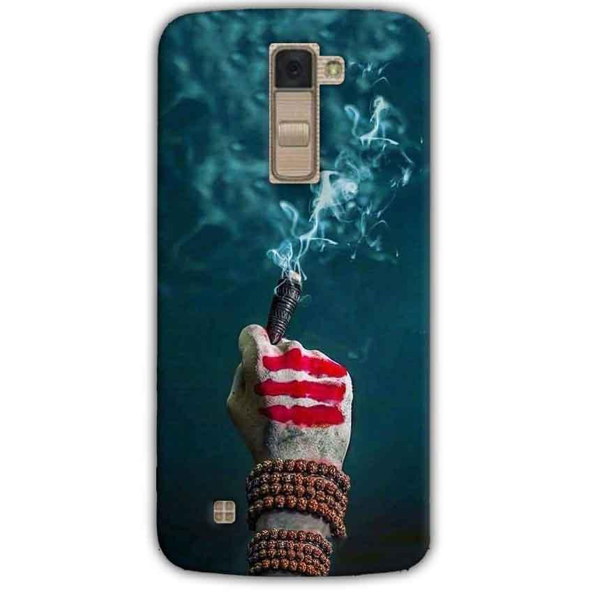 LG K10 K430DSY Mobile Covers Cases Shiva Hand With Clilam - Lowest Price - Paybydaddy.com