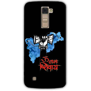 LG K10 K430DSY Mobile Covers Cases om namha shivaye with damru - Lowest Price - Paybydaddy.com