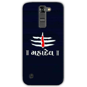 LG K7 Mobile Covers Cases Mahadev - Lowest Price - Paybydaddy.com