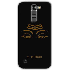 LG K7 Mobile Covers Cases Om Namaha Gold Black - Lowest Price - Paybydaddy.com