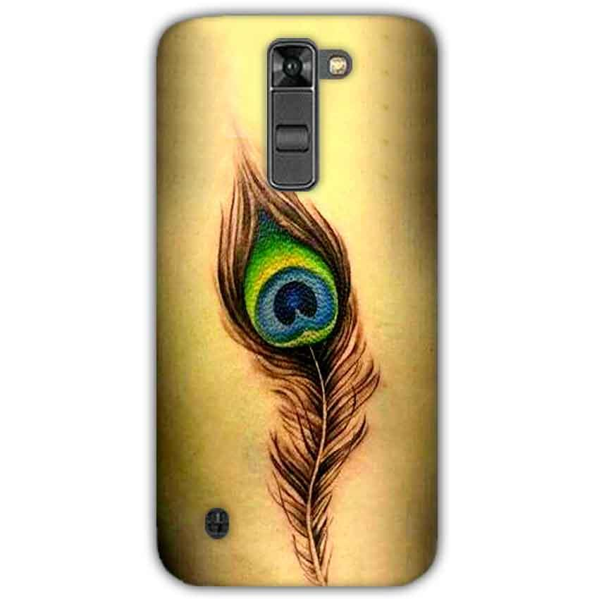 LG K7 Mobile Covers Cases Peacock coloured art - Lowest Price - Paybydaddy.com