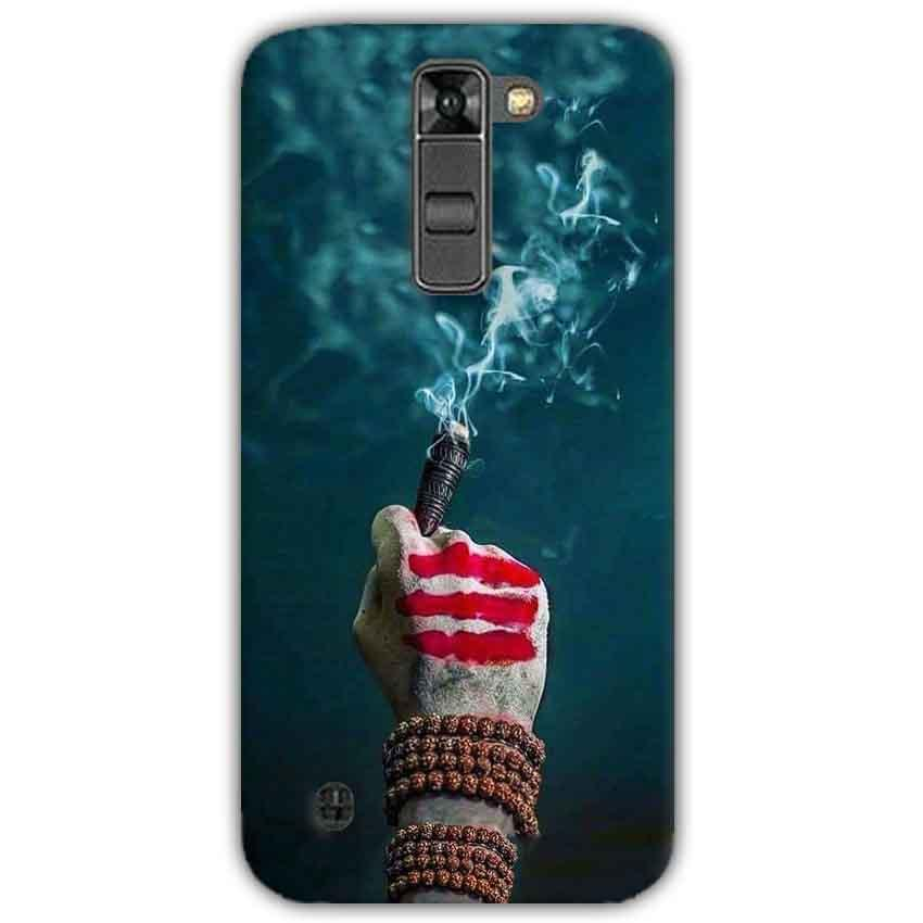 LG K7 Mobile Covers Cases Shiva Hand With Clilam - Lowest Price - Paybydaddy.com