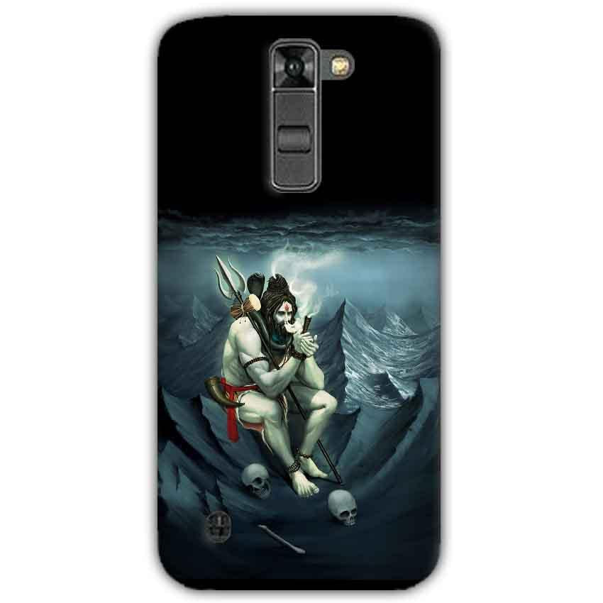 LG K7 Mobile Covers Cases Shiva Smoking - Lowest Price - Paybydaddy.com