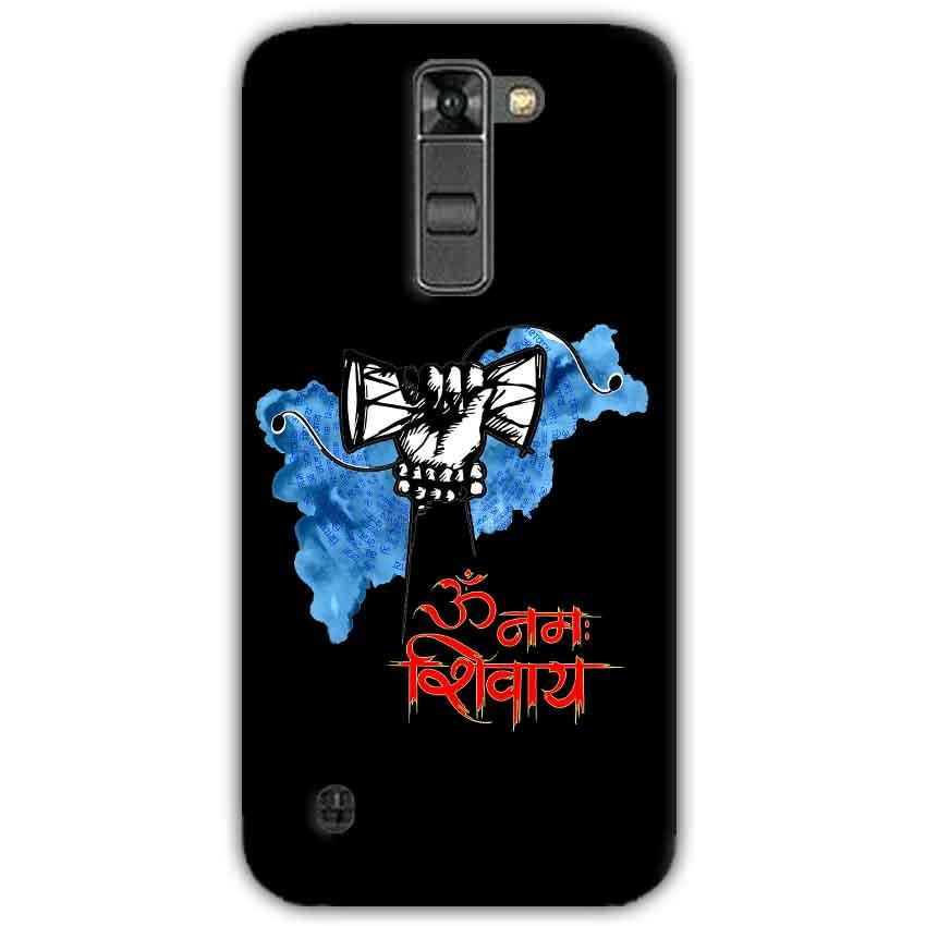 LG K7 Mobile Covers Cases om namha shivaye with damru - Lowest Price - Paybydaddy.com