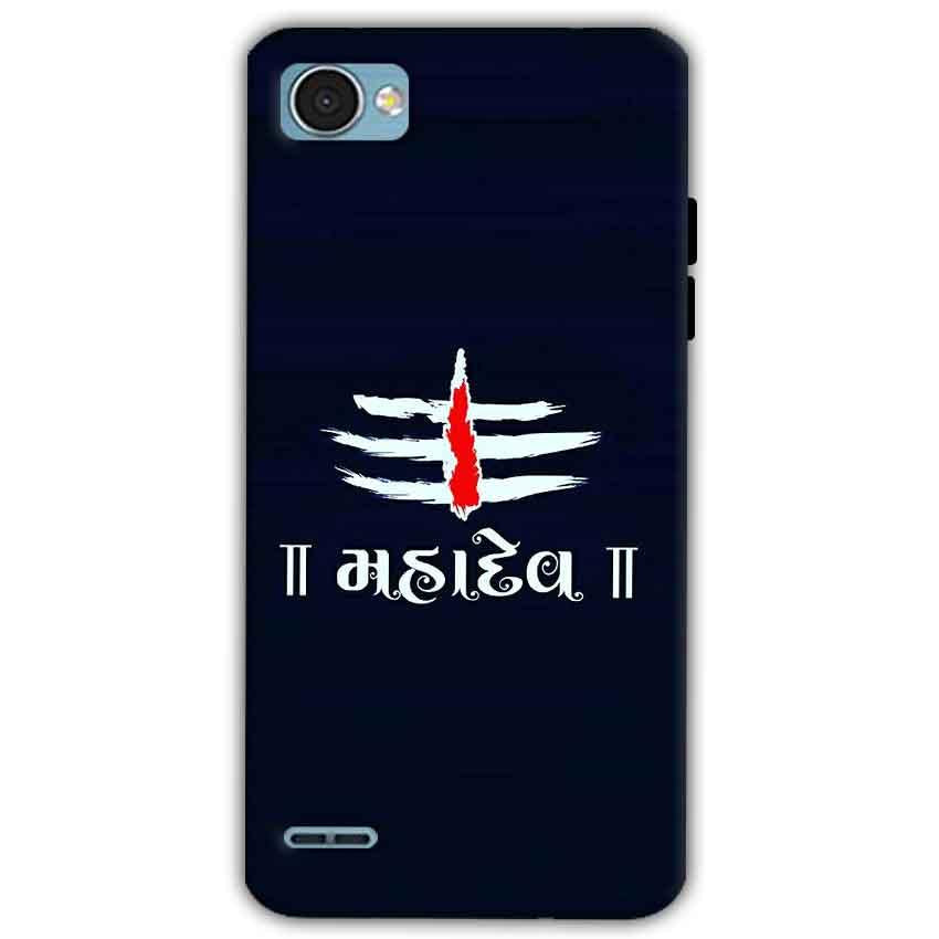 LG Q6 Mobile Covers Cases Mahadev - Lowest Price - Paybydaddy.com