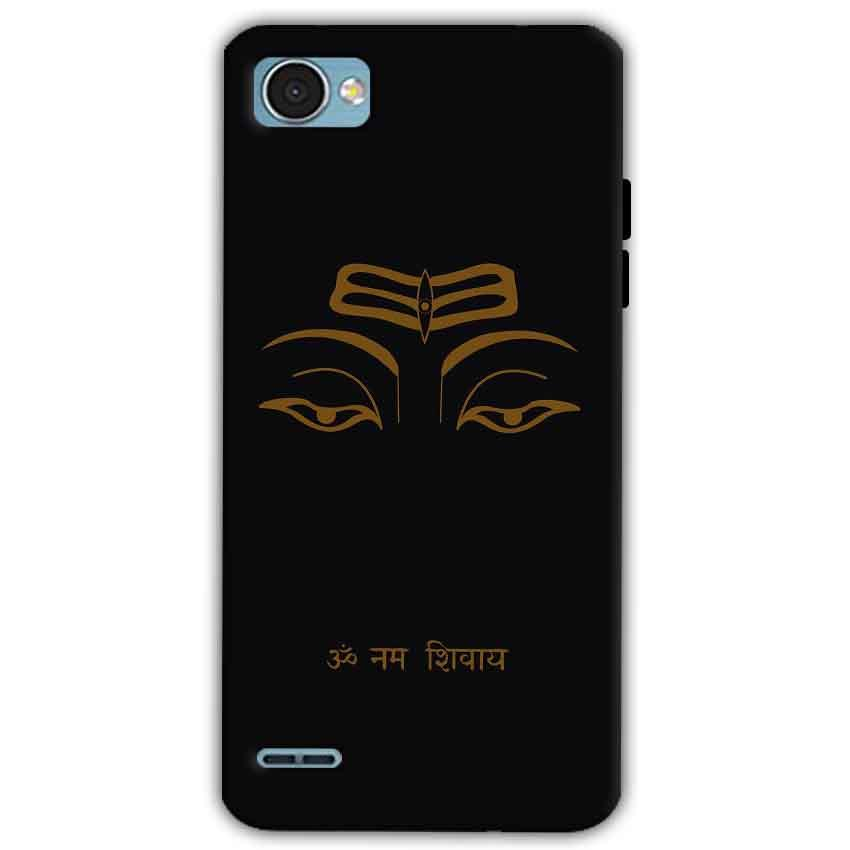 LG Q6 Mobile Covers Cases Om Namaha Gold Black - Lowest Price - Paybydaddy.com