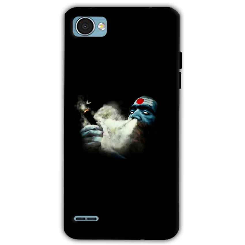 LG Q6 Mobile Covers Cases Shiva Aghori Smoking - Lowest Price - Paybydaddy.com