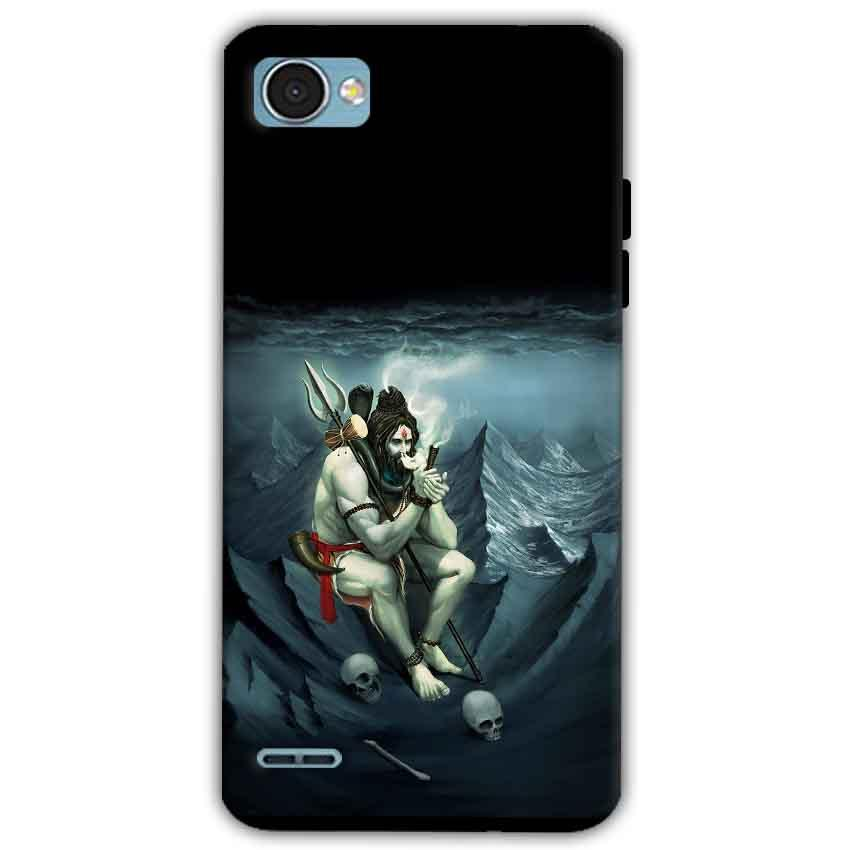 LG Q6 Mobile Covers Cases Shiva Smoking - Lowest Price - Paybydaddy.com