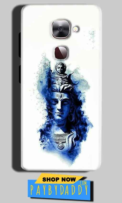 LeEco LeTv LE 2 Mobile Covers Cases Shiva Blue White - Lowest Price - Paybydaddy.com