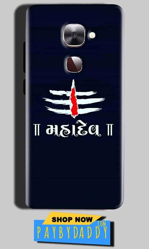 LeEco Le Max 2 Mobile Covers Cases Mahadev - Lowest Price - Paybydaddy.com