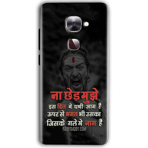 LeEco Le Max 2 Mobile Covers Cases Mere Dil Ma Ghani Agg Hai Mobile Covers Cases Mahadev Shiva - Lowest Price - Paybydaddy.com