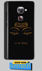 LeEco Le Max 2 Mobile Covers Cases Om Namaha Gold Black - Lowest Price - Paybydaddy.com