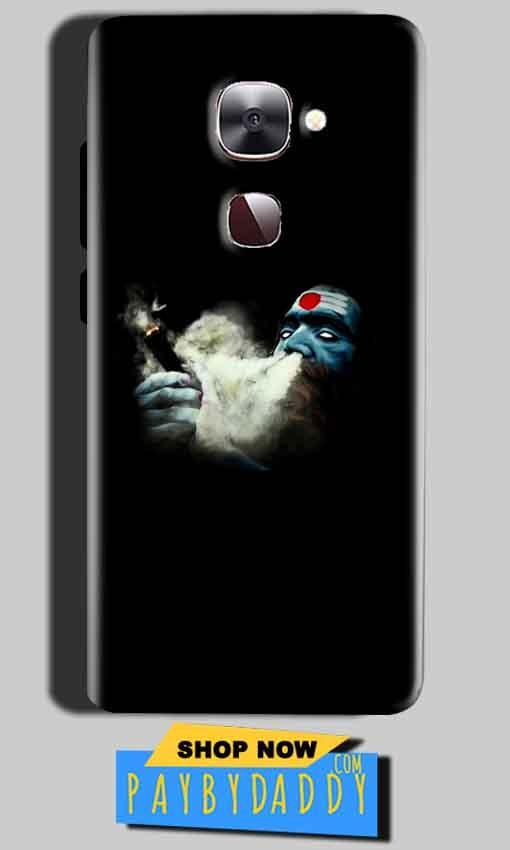 LeEco Le Max 2 Mobile Covers Cases Shiva Aghori Smoking - Lowest Price - Paybydaddy.com