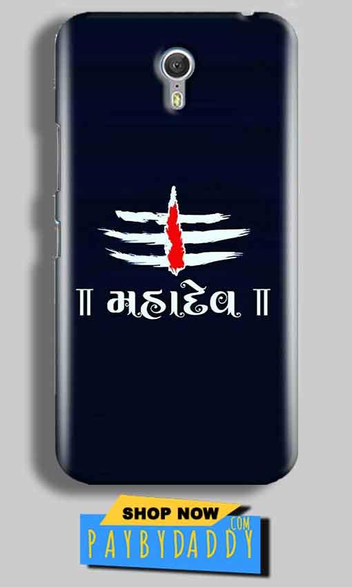 Lenevo ZUK Z1 Mobile Covers Cases Mahadev - Lowest Price - Paybydaddy.com