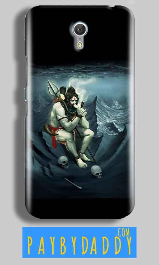 Lenevo ZUK Z1 Mobile Covers Cases Shiva Smoking - Lowest Price - Paybydaddy.com