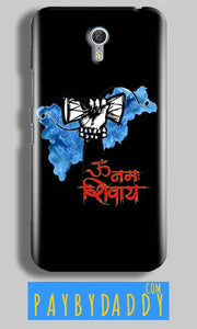 Lenevo ZUK Z1 Mobile Covers Cases om namha shivaye with damru - Lowest Price - Paybydaddy.com