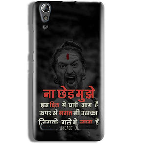 Lenovo A6000 Mobile Covers Cases Mere Dil Ma Ghani Agg Hai Mobile Covers Cases Mahadev Shiva - Lowest Price - Paybydaddy.com