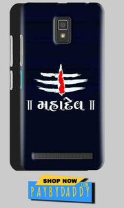 Lenovo A6600 Mobile Covers Cases Mahadev - Lowest Price - Paybydaddy.com