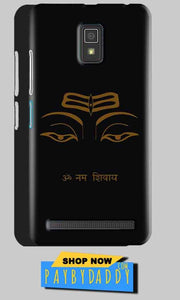 Lenovo A6600 Mobile Covers Cases Om Namaha Gold Black - Lowest Price - Paybydaddy.com
