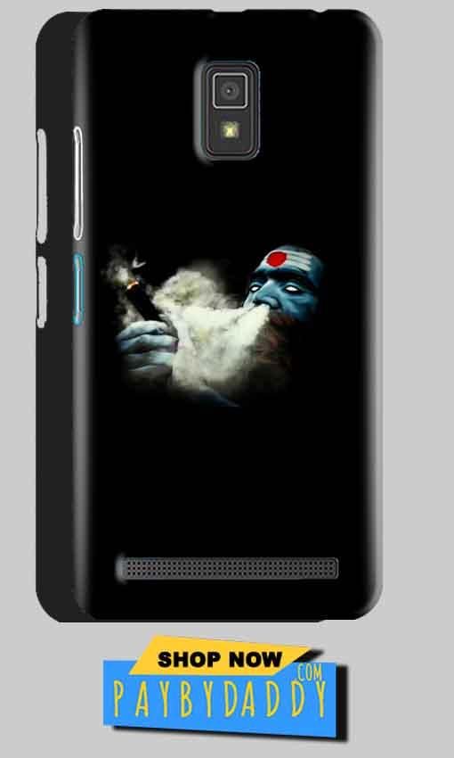 Lenovo A6600 Mobile Covers Cases Shiva Aghori Smoking - Lowest Price - Paybydaddy.com