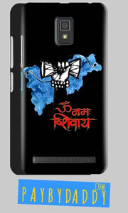 Lenovo A6600 Mobile Covers Cases om namha shivaye with damru - Lowest Price - Paybydaddy.com